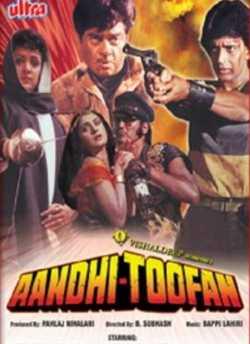 आंधी तूफ़ान movie poster