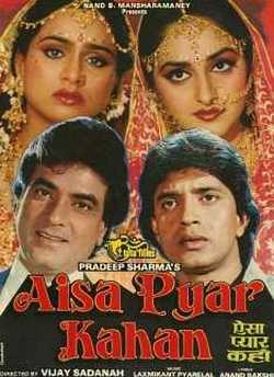 Aisa Pyaar Kahan movie poster