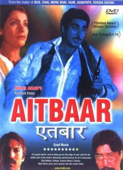 Aitbaar movie poster