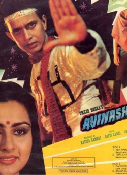 Avinash movie poster