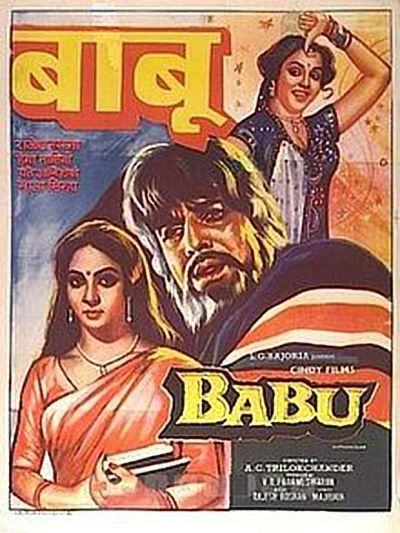 Babu movie poster