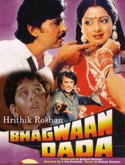 Bhagwaan Dada movie poster