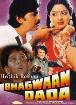Bhagwaan Dada movie poster