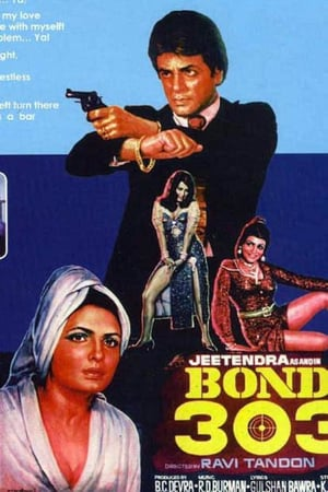 Bond 303 movie poster