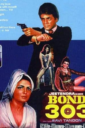 Bond 303 movie poster