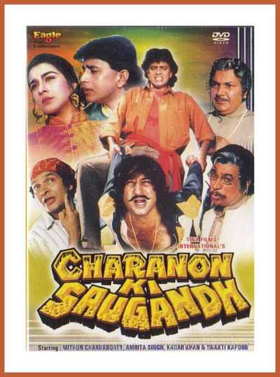 Charnon Ki Saugandh movie poster