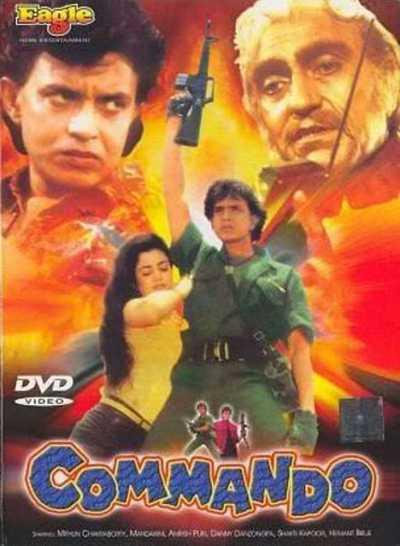 Commando (1988 ) movie poster