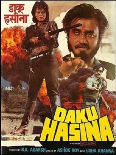 Daku Hasina movie poster