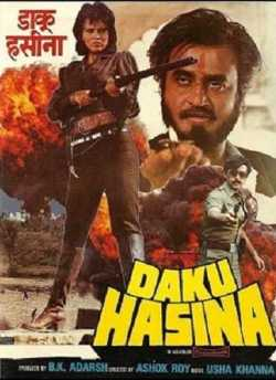 Daku Hasina movie poster