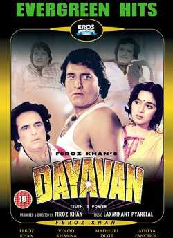 Dayavan movie poster