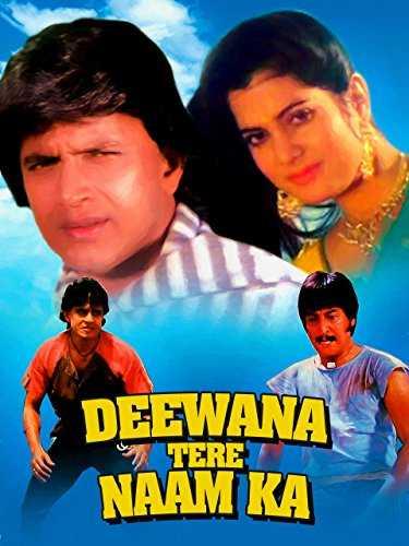 Deewana Tere Naam Ka movie poster