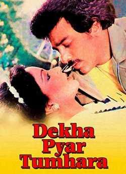 Dekha Pyar Tumhara movie poster