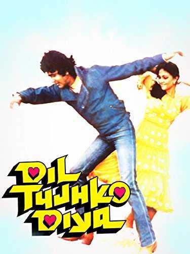 Dil Tujhko Diya movie poster