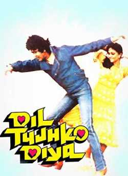 Dil Tujhko Diya movie poster