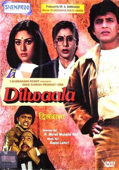 Dilwaala movie poster
