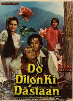 Do Dilon Ki Dastaan movie poster