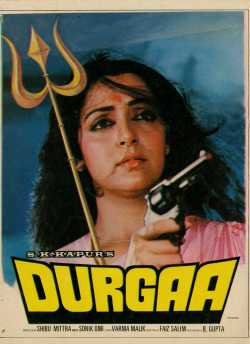 Durgaa movie poster