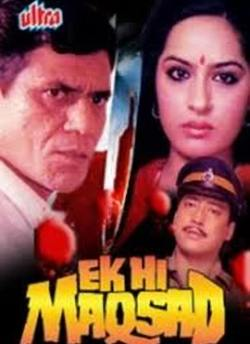 Ek Hi Maqsad movie poster