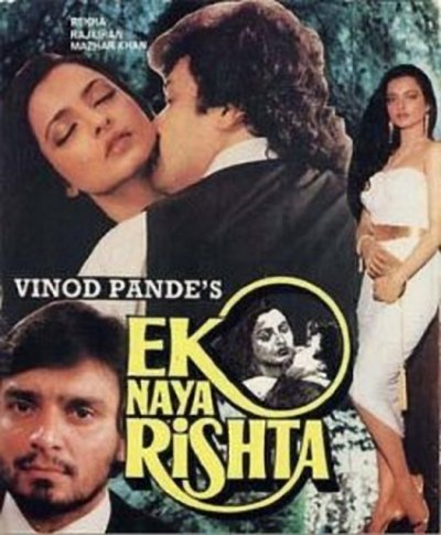 Ek Naya Rishta movie poster