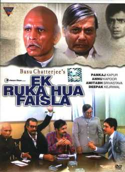 Ek Ruka Hua Faisla movie poster