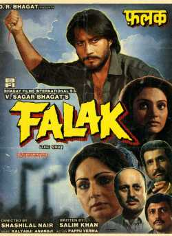 Falak movie poster