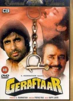 Geraftaar movie poster