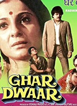 Ghar Dwaar movie poster