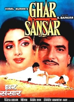 Ghar Sansar movie poster