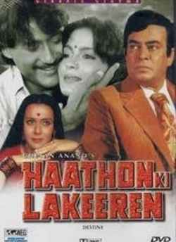 Haathon Ki Lakeeren movie poster