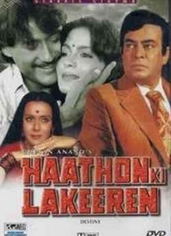Haathon Ki Lakeeren movie poster