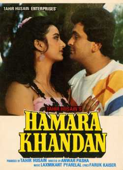 Hamara Khandaan movie poster