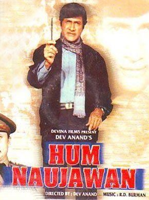 Hum Naujawan movie poster