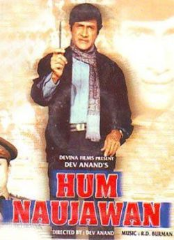 Hum Naujawan movie poster