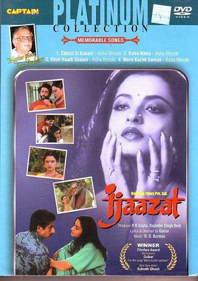 Ijaazat movie poster