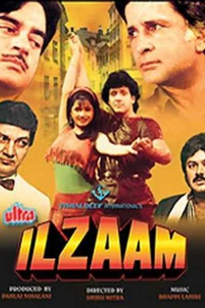 Ilzaam (1986) movie poster