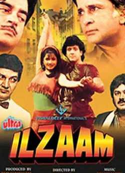 Ilzaam (1986) movie poster