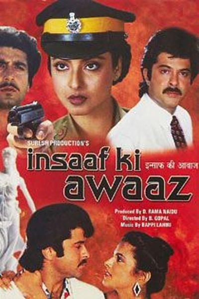 Insaaf Ki Awaaz movie poster