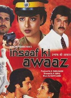 Insaaf Ki Awaaz movie poster