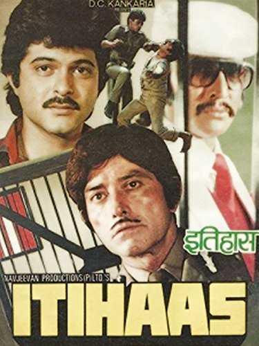Itihaas (1987) movie poster