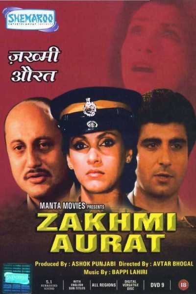 Zakhmi Aurat movie poster