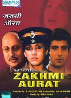 Zakhmi Aurat movie poster