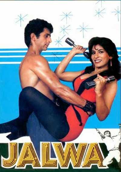 Jalwa movie poster