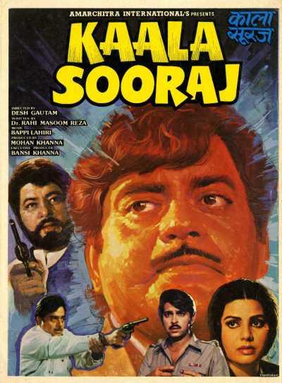 Kala Suraj movie poster
