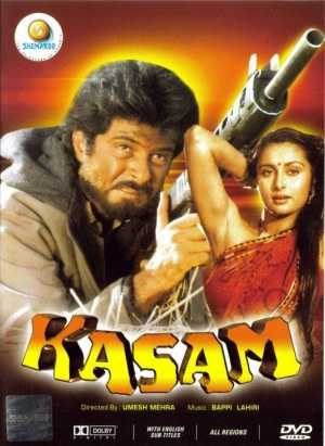 Kasam (1988) movie poster