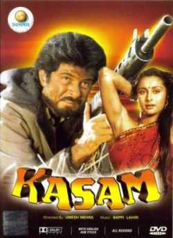 Kasam (1988) movie poster