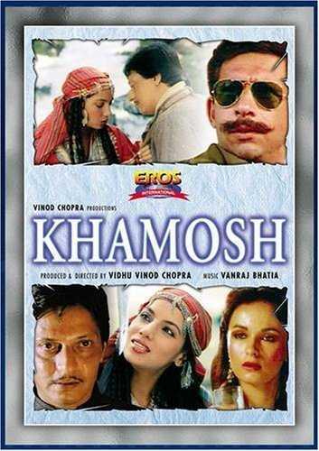Khamosh movie poster
