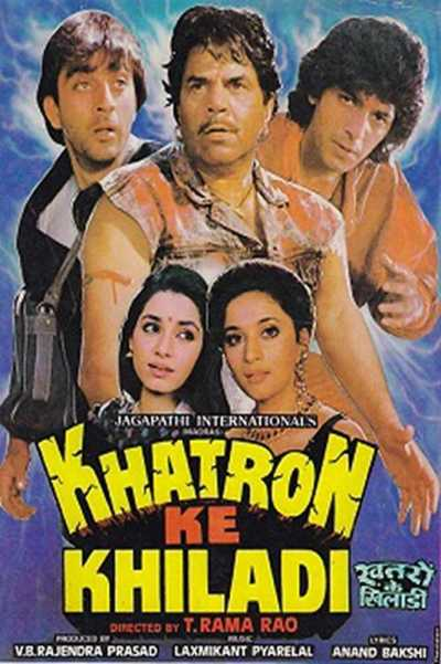 Khatron Ke Khiladi (1988) movie poster