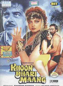 Khoon Bhari Maang movie poster