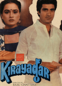 Kirayadar movie poster