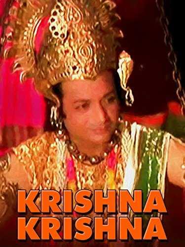 Krishna-Krishna movie poster